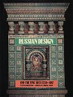Front cover for the book Russian Design by Evgenia Kirichenko