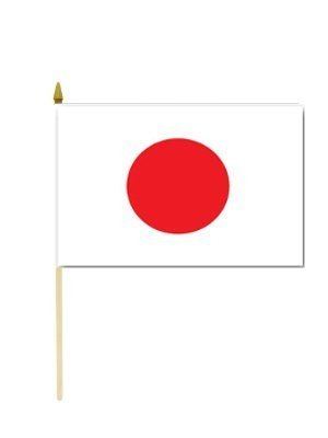 Flagstobuy - Small Japanese Waving Flags With Sticks - Pack Of 24