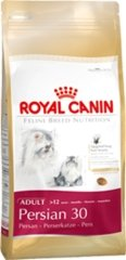 Royal Canin Cat Food - Persian 30