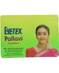 Eyetex Pallavi Bindi (Black, P7) Pack of 10
