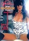Julie Strain's Ultimate Penthouse Collection