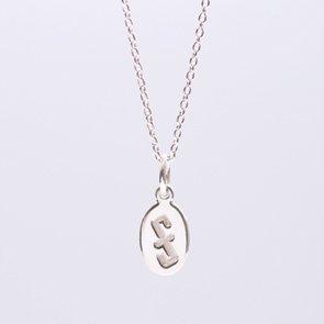 perendeca-sabiduria-y-conocimiento-collar-del-simbolo-hecha-de-plata-de-ley-de-925-colgante-en-45-cm