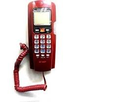 Landline Caller ID Phone Telephone Corded Phone for Office and Home Purpose Bfone Orientel KX-T555CID Red Colour By Ae zone
