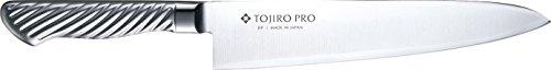 tojiro-pro DP Cobalt Alloy Steel Interrupt Butcher Knife 210mmf-889(Japan Import) - Butcher Knife Professional