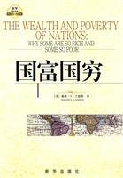 rich and poor countries(Chinese Edition)
