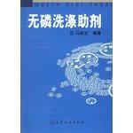 phosphate-free-detergentchinese-edition
