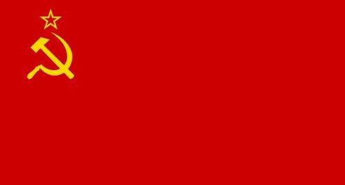 *** PROMOTION *** Drapeau URSS CCCP Russie communiste - 150 x 90 cm (Uniquement chez le vendeur PLANETE SUPPORTER = 100% conforme à l'image)