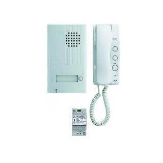 AIPHONE - Portier audio 2 fils integral saillie façade alu avec 2eme BP de cde +2 fils .Epaisseur 22mm. 110357 DA1AS - AIP-110357