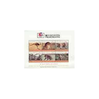 Australia 1994 Australian Wildlife (2nd Series) sheetlet of 6 values with Philakorea 94 imprint u/m, SG 1453a ANIMALS KANGAROOS KOALAS BEARS JandRStamps