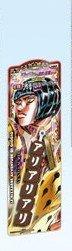 Bizarre-Adventure-JoJo-lottery-most-wind-E-Award-Cellphone-Part-Five-golden-character-ver-Ali-Ali-Ali-Ali-single-item-japan-import