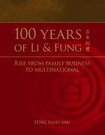 100-years-of-li-and-fung