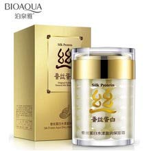 Uniqus BIOAQUA Silk Protein Deep Moisturizing Face Cream Shrink Pores Skin Care Anti Wrinkle Cream Face Care Whitening Cream 60g