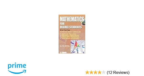 Buy Mathematics for Degree Students for B Sc  1st Year Book Online