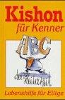 Kishon für Kenner. ABC der Heiterkeit - Ephraim Kishon