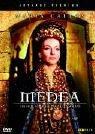 Bild von Medea (2 DVDs - limitierte Auflage) [Limited Edition]