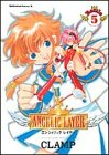 Angelic layer (5) (角川コミックス・エース)