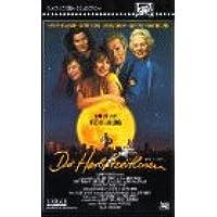 Suchergebnis Auf Amazon De Fur Die Herbstzeitlosen Dvd Blu Ray