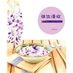 Who Zuo Qing Huan --48 kind of taste. to appease your taste buds Chinese style(Chinese Edition)