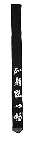 Kwon - Etui pour shinai noir