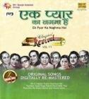 #7: Ek Pyar Ka Nagma Hai - Revival - Vol. 11