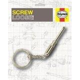 Haynes KEYHT05 Metal Screwdriver Keyring