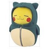 Ichibankuji-Pikachu-sleeping-bag-collection-NUKUNUKU-STYLE-B-Award-Snorlax-sleeping-bag-Pikachu