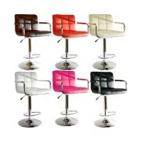 BARGAINS-GALORE BREAKFAST BAR STOOL FAUX LEATHER BARSTOOL KITCHEN STOOLS CHROME CHAIR (BLACK)
