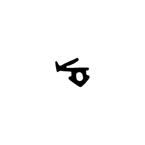 Schwarze Holz-tür (DIWARO.® Lippen-Dichtung LP004 | schwarz | 5 lfm für Fenster und Türen aus Kunststoff, Aluminium und Holz)
