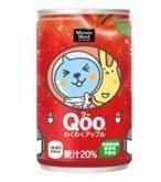 minute-maid-koo-emocionados-con-latas-de-160ml-de-apple-30-piezas-juego-de-2-cajas
