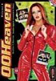Double O Heaven - Vol. 2 [2002] [DVD]