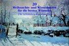 Weihnachts- und Winterkarten für die besten Wünsche: Die schönsten Kunstmotive
