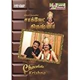 Crazy Mohan'S Chocolate Krishna - Dvd