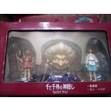 Raccolta di immagini Co Minica Studio Ghibli Collection Series II Spirited Away Set di 3 (japan import)