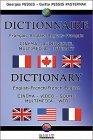 Dictionnaire Français-Anglais/Anglais-Français : Cinéma, Audiovisuel, Multimédia, Internet : Cinéma, Video, Sound, Multimedia, Web
