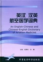 ying-han-han-ying-yi-xue-ci-dian-an-english-chinese-and-chinese-english-medical-dictionary-by-tang-g