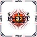 Songtexte von 10-FEET - springman