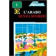 L'Arabo senza sforzo (1 livre + coffret de 4 CD) (en italien)