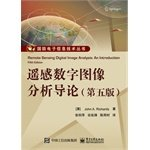 Introduction to Remote Sensing Digital Image Analysis (fifth edition)(Chinese Edition)