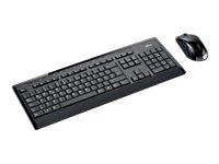 FUJITSU Wireless Keyboard Set LX900 128AES Bitverschluesselung Micro Receiver spritzwasserrobust Lasermaus (TR) - Fujitsu Wireless Keyboard