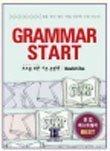 Hackers Toefl: Grammar Start by David Cho (2004-08-02) par David Cho