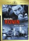 Ronin (Gold Edition) [2 DVDs]
