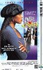 Poetic Justice [VHS] kostenlos online stream