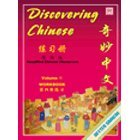 Discovering Chinese 4