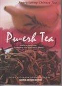 Pu-erh Tea - Appreciating Chinese Tea series