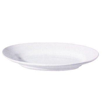 ASA 4730147 Grande Assiette Creuse Ovale en céramique Blanc Brillant 45 x 34,50 x 10 cm