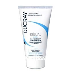 ducray-kelual-infant-cradle-cap-emulsion-50ml