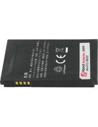 Akku für HTC P4550, 3.7V, 1350mAh, LiPo