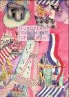 European Textile Design of the 1920s