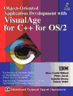 Computer Carrel (Object Oriented Application Development With Visualage for C++ for Ox/2)