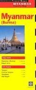 Periplus Travel Map: Myanmar (Burma) (Periplus travel maps)